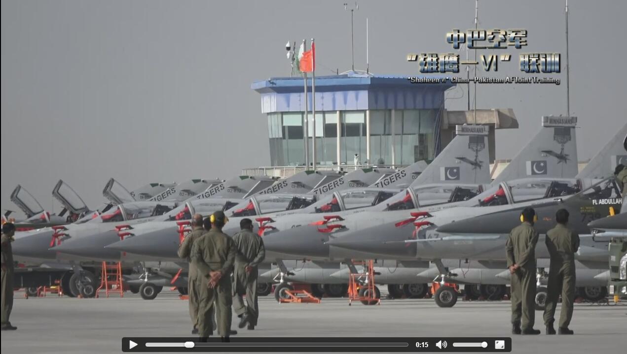 """国防部:中巴空军""""雄鹰VI""""联训实现五个首次"""