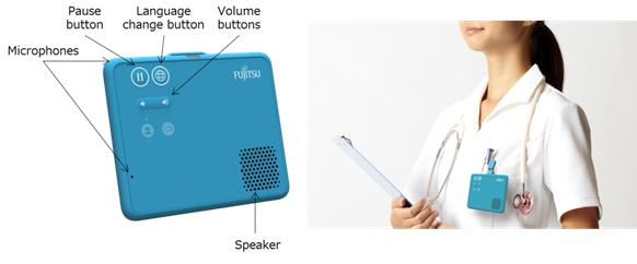 富士通开发出一款胸卡大小的免提式语音翻译器