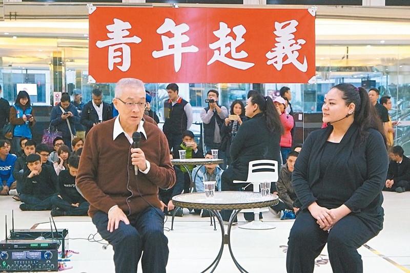 国民党重返校园建知青党部 争取年轻选票