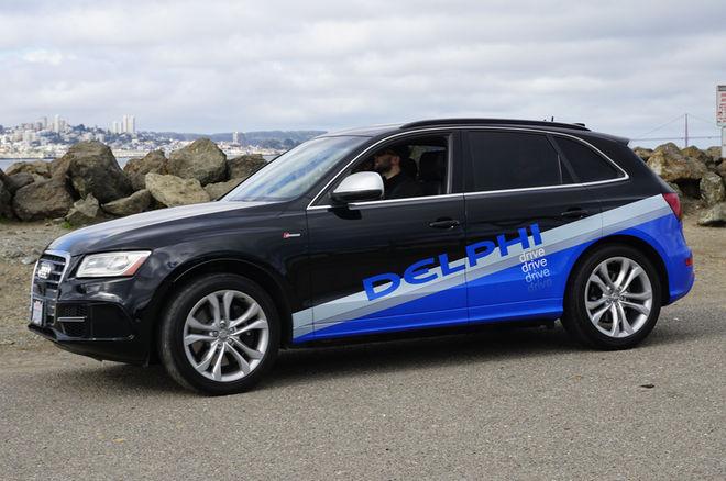 德尔福拆分为两家公司 Aptiv将专攻自动驾驶技术