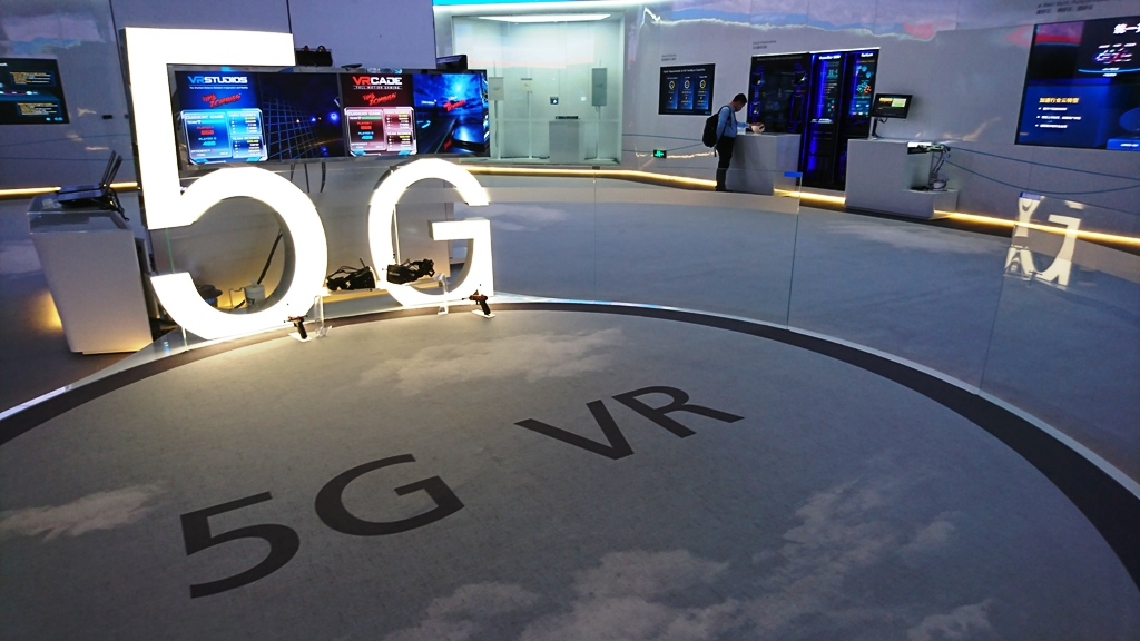 Show Huawei's headquarters in Huawei's headquarters in Shenzhen, China 5G equipment