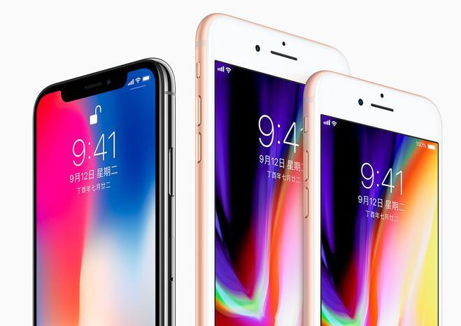 iPhone X能称之为奢侈品吗?或只是昂贵