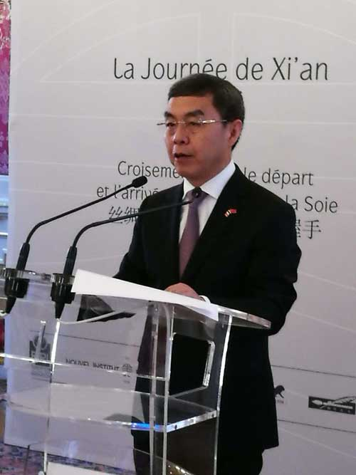 """中法文化论坛""""西安日""""活动在法国里昂开幕"""