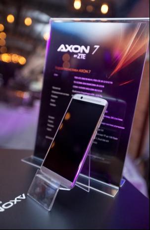 smartphone ZTE AXON 7