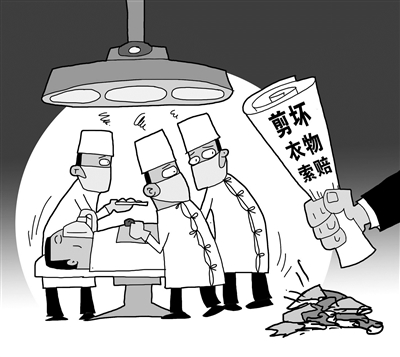 """媒体评急救剪衣索赔:认识医患关系最怕""""玻璃心"""""""