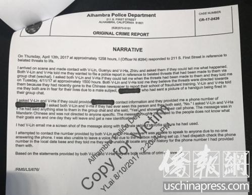 中国侨网林女士在警察局得到的报告。(美国《侨报》/翁羽 摄)