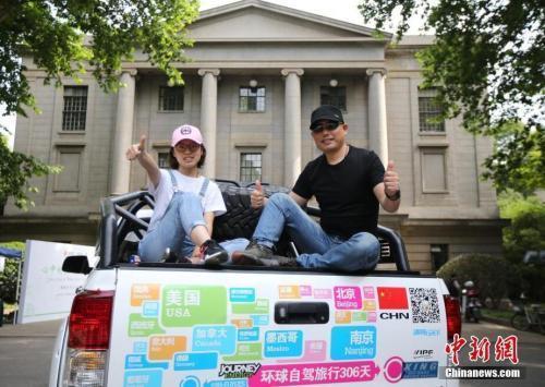 中国侨网资料图:父女二人将自驾穿越52国。中新社记者 泱波 摄