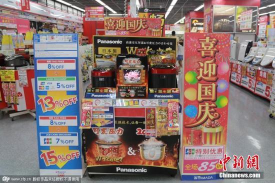 日媒:中国国庆长假将至 日本各商家已做好抢客准备