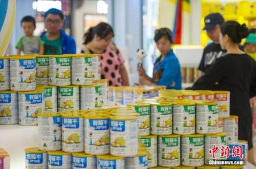 澳媒:你的奶粉是从荷兰进货?当心这些或是偷来的
