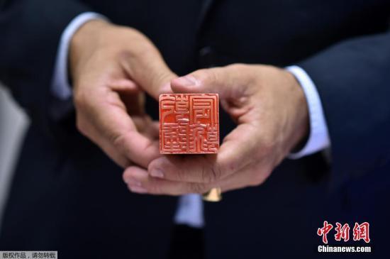法媒:乾隆私人印章中国买家以98万欧元拍回!