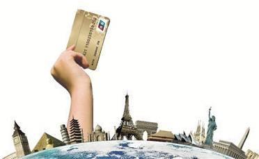 """""""十一""""借钱去旅游 90后人均借款5000元"""