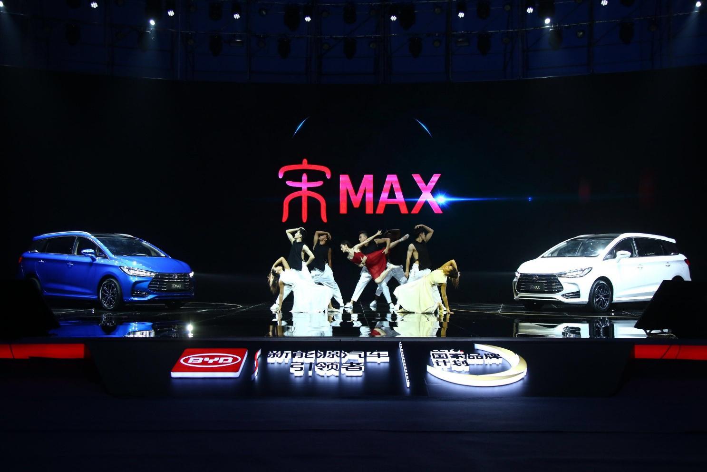 预定破万 宋MAX打造最适合中国主流家庭用车