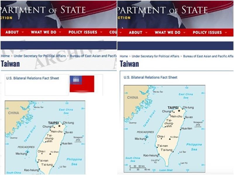 """美国务院官网改版 介绍台湾页面中的旗帜""""被消失"""""""