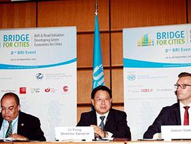 """联合国工发组织举办""""一带一路""""城市绿色经济发展大会"""