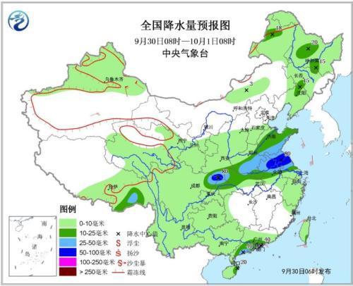 冷空气将影响北方地区 福建广东有分散性大到暴雨
