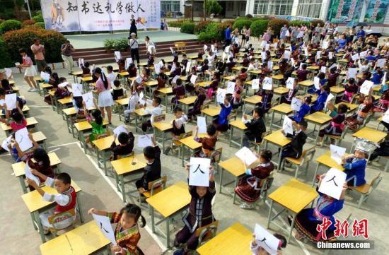 白皮书:中国7岁以下儿童体格水平超世卫组织标准