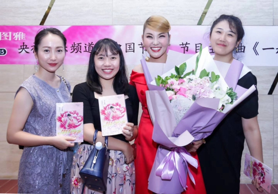 CCTV音乐频道中国节拍主题歌乌兰图雅《一