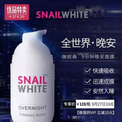 中国泰国商会联手云集微店 推出多款泰国口碑商品