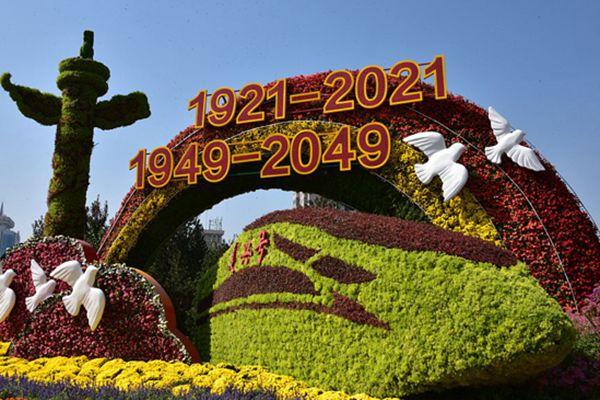喜迎国庆!北京长安街沿线14个主题花坛全部亮相