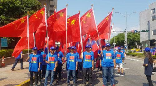 """台北近4000人举五星红旗庆祝""""光辉十月"""""""