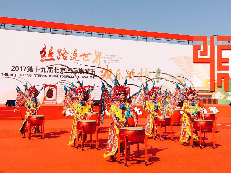 第十九届北京国际旅游节开幕式表演异彩纷呈