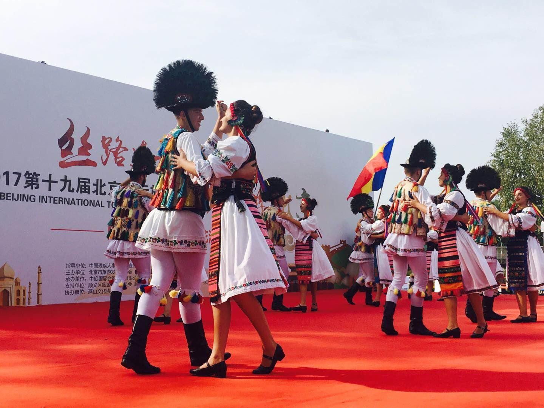 北京国际旅游节公益旅游助残活动在顺义成功举行