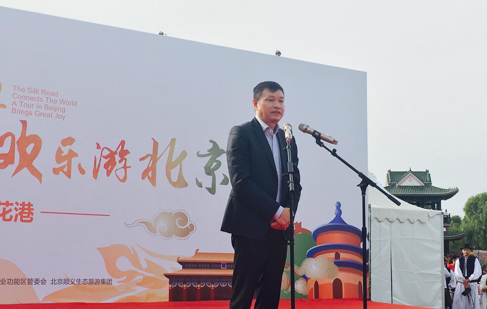 北京国际旅游节公益助残演出在顺义国际鲜花港举行