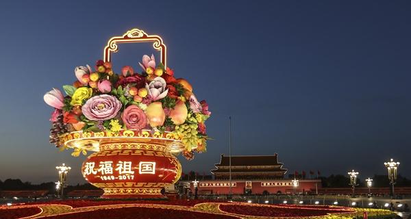 外国网友祝福中国:国家繁荣昌盛 人民幸福安康