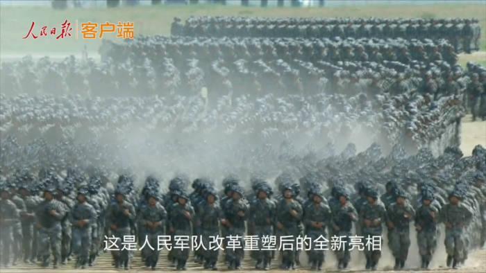 决意彻底改革中国军队,习近平这句告诫震撼全军