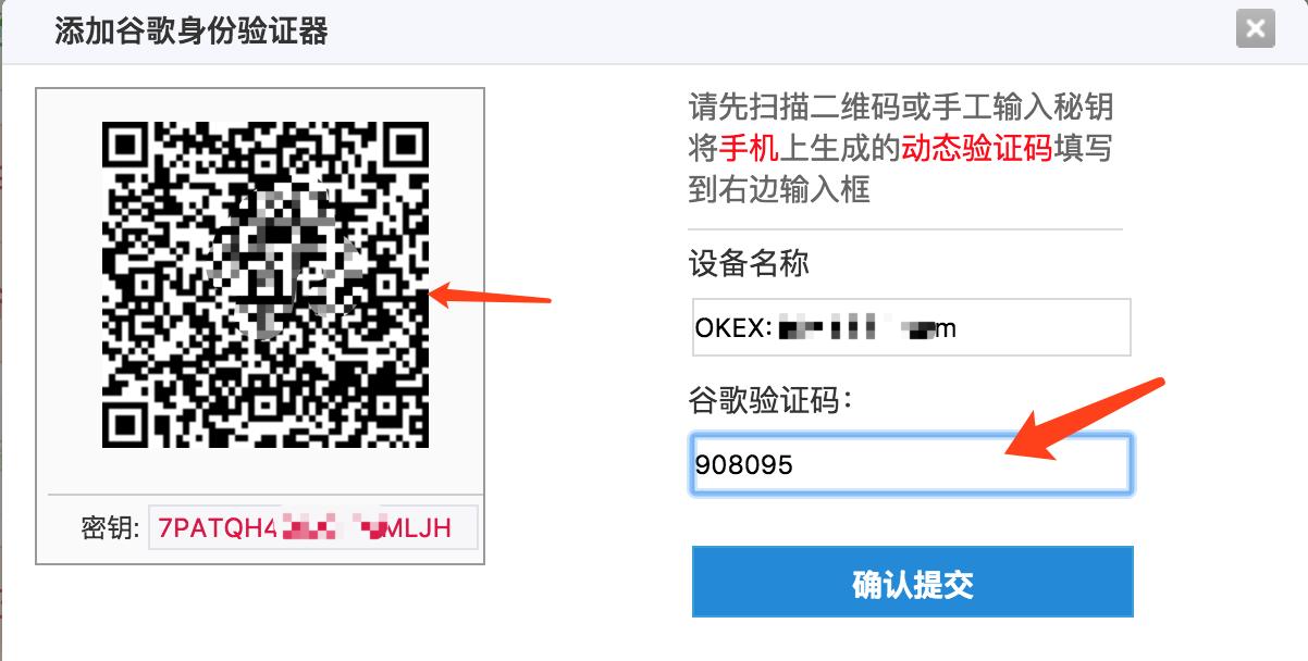 OKEx平台关于用户账户被盗的回应