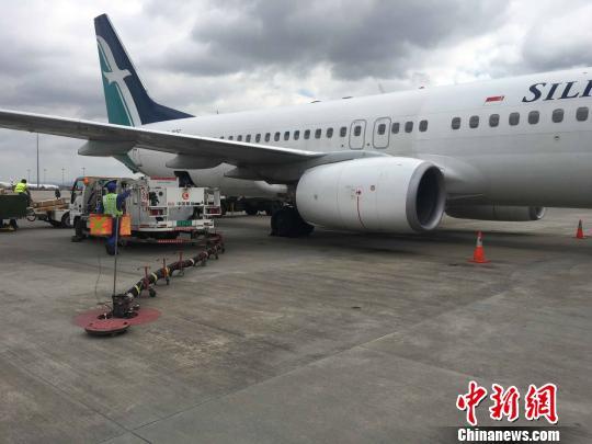 昆明机场国际航班可加注保税航油 每吨节省600元