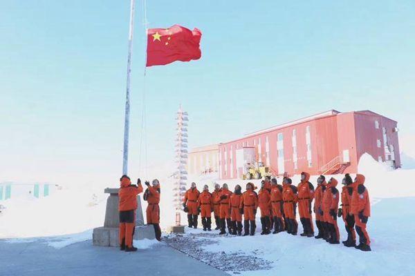 中国南极科考队在中山站升国旗迎国庆
