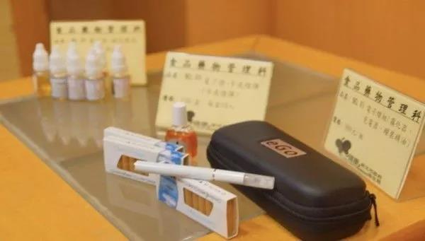 """台湾将全面禁止电子烟 被指""""最严酷的法律规定"""""""