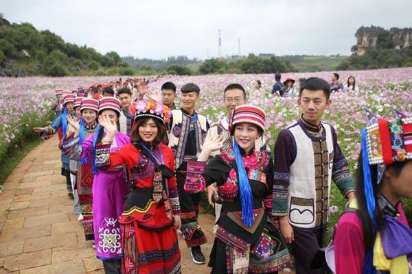 60对新人云南乃古石林体验彝族婚俗