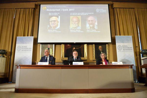 3名美国科学家因引力波研究获诺贝尔物理学奖