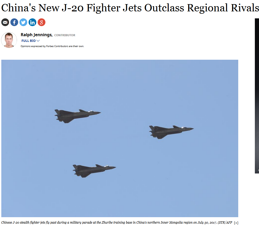 美媒:中国最新的歼20能击败印日俄相似机型