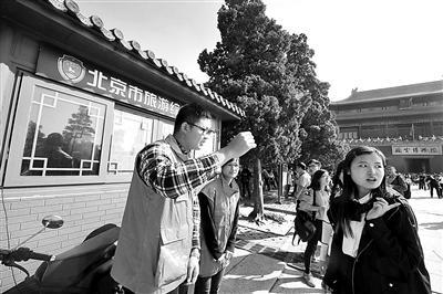 故宫首设旅游综合执法站 游客可在此咨询投诉