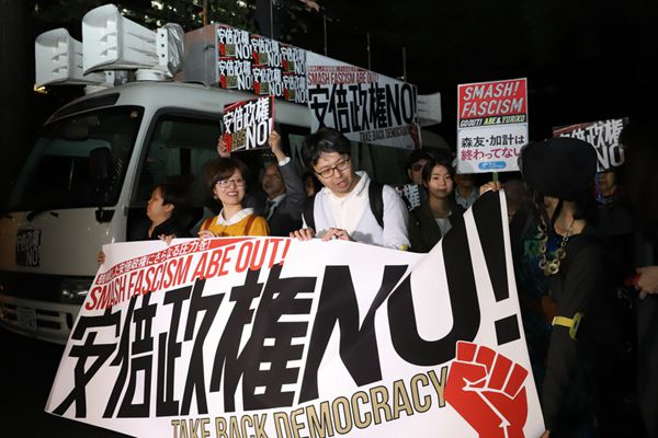 日本东京市民集会反对首相安倍晋三