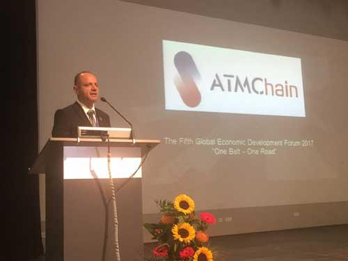 第五届全球经济发展论坛:智媒链 引领区块链技术新升级