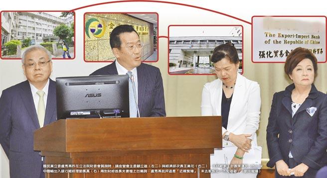 蔡当局多位夫妻档官员同台备询 国民党狠批