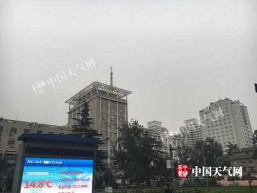 北京今起迎降雨 9日最低气温将陡降至个位数