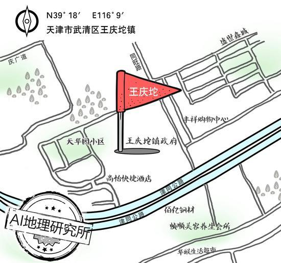 中国自行车第一镇:共享单车救了它 又杀死了它