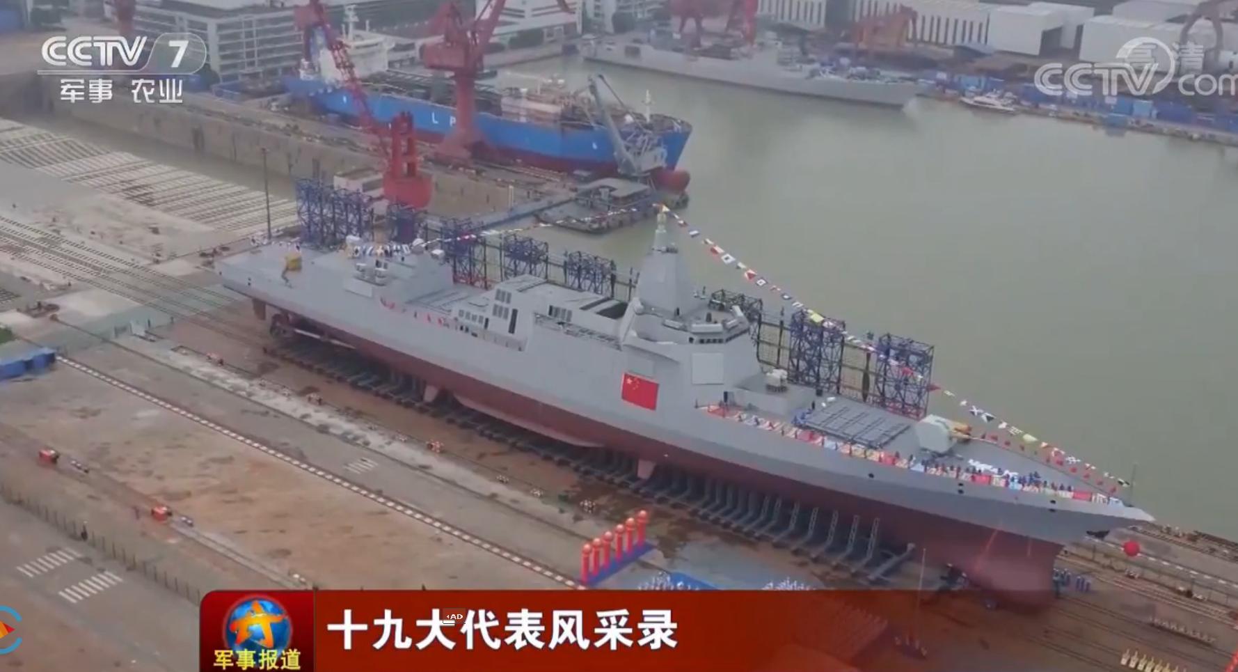 美媒:中国055大驱最早明年入役 火力不输美舰