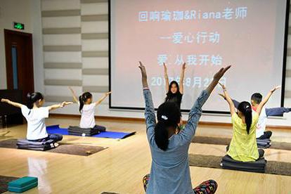 中国首次开招瑜伽硕士