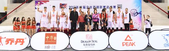 北京篮球联赛圆满落幕 全民动员打造业余篮球新高度