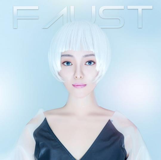 95后鬼才少女黄媡馨 首张EP《Faust》重磅来袭