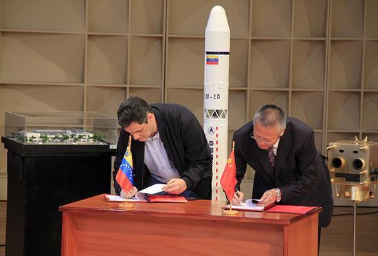 中国成功发射委内瑞拉遥感卫星二号 整星交付项目