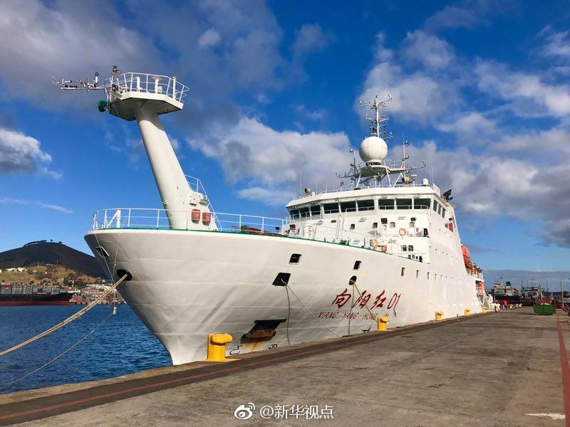中国最先进的远洋科考船奔向大西洋 秒变摇篮