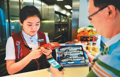 """互联网让中国百姓生活更便利 到处只要""""扫一扫"""""""