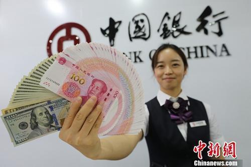 专家:中国连续增持美债属市场行为 规模符合实际